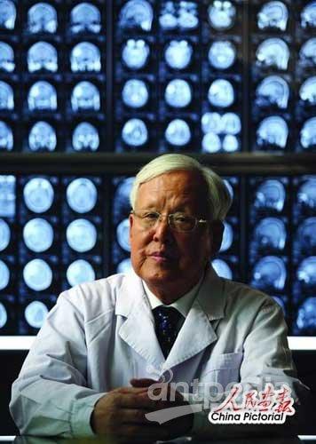 中国神经外科专家王忠诚