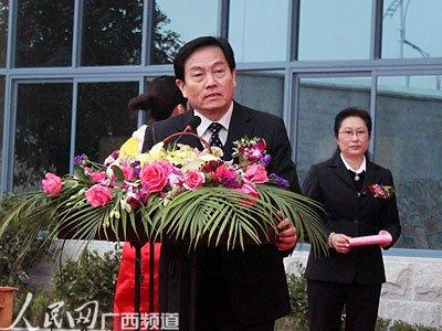 图为自治区质检局局长邓于仁在落成仪式上致辞