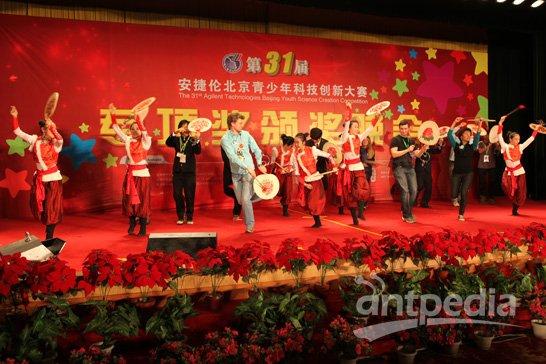 第31届安捷伦北京青少年创新大赛专项奖颁奖晚会召开