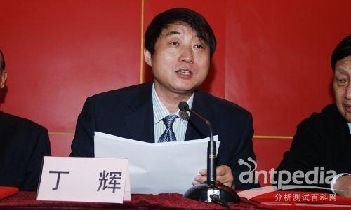 协会副理事长 丁辉先生-2011年BCEIA金奖及CAIA奖颁奖典礼盛大举行