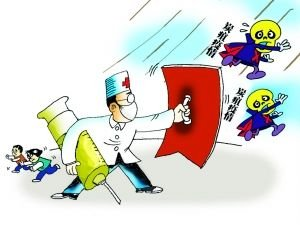 人患炭疽病的症状_辽宁江苏出现炭疽病疫情 牛羊肉怎样食用才安全? - 分析行业新闻
