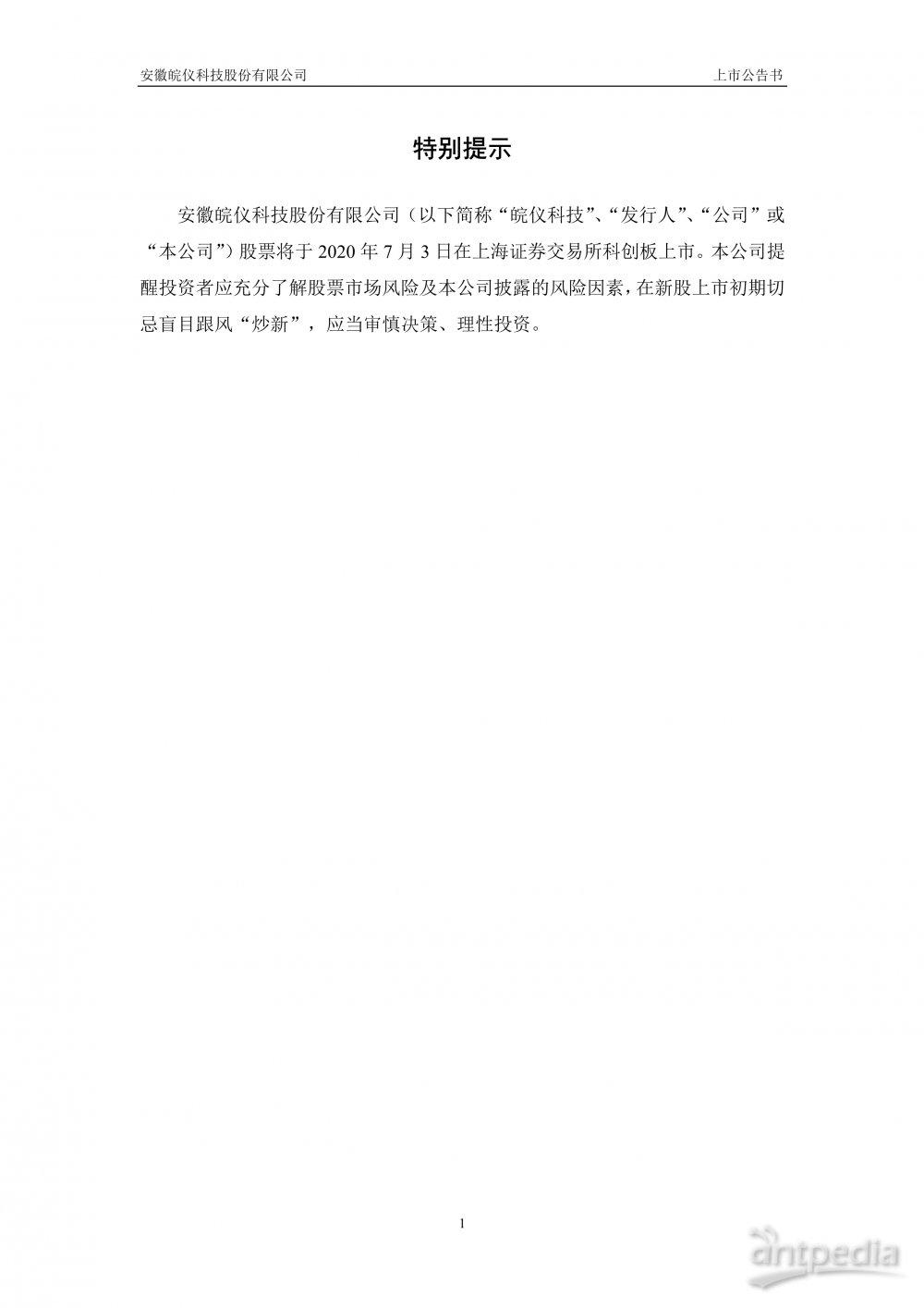 2e94f516-d1c6-456f-b845-449542b66b38_2.jpg