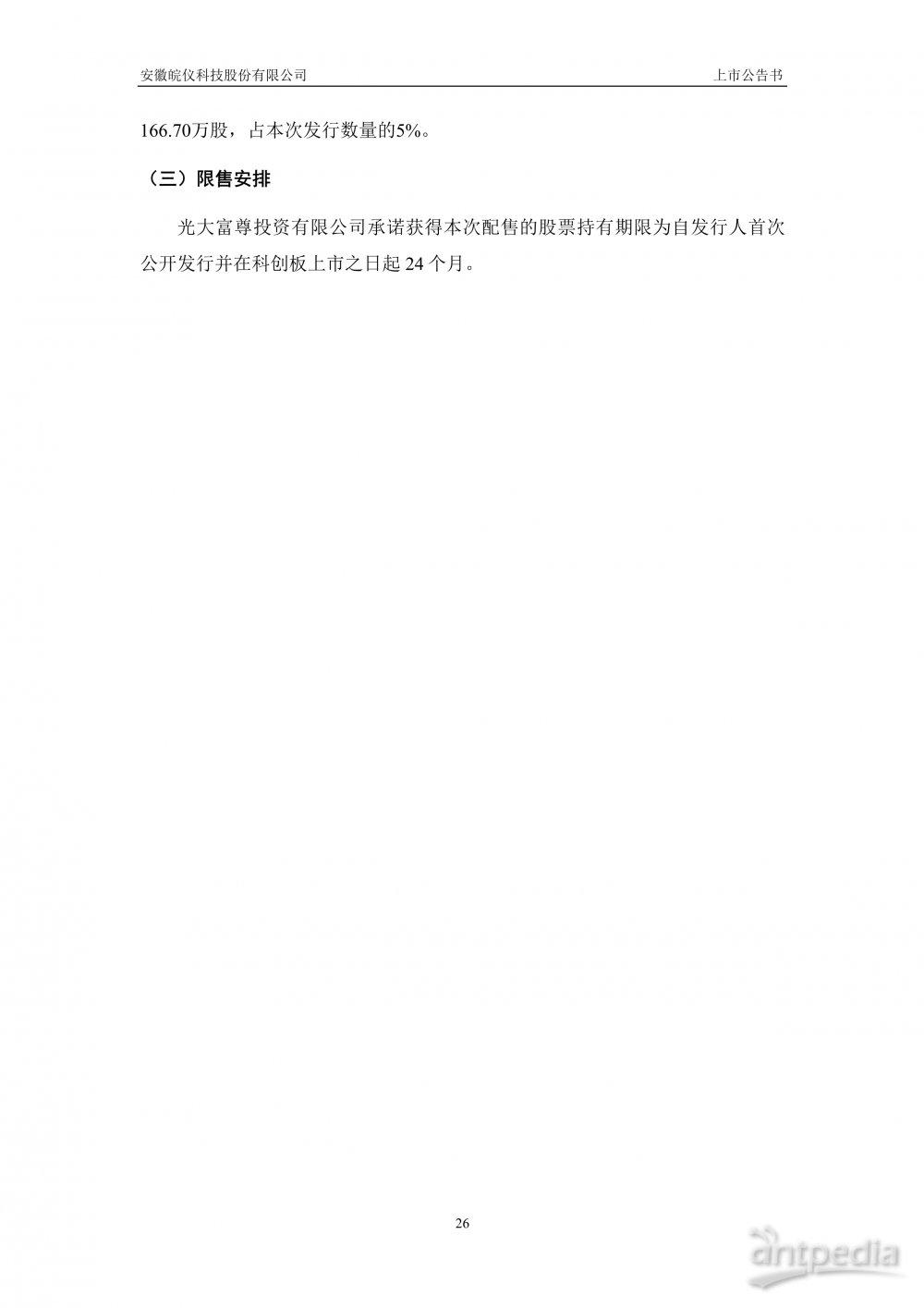 2e94f516-d1c6-456f-b845-449542b66b38_27.jpg