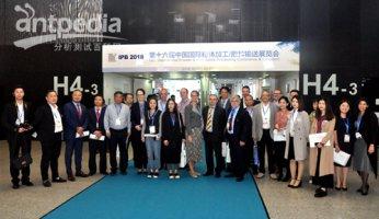 构建对接桥梁 共谋粉体发展 第十六届IPB在沪举办