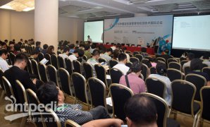 2016中国实验室管理与检测技术国际论坛在京开幕