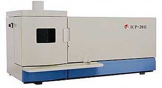 ICP-2011电感耦合等离子体扫描型发射光谱仪