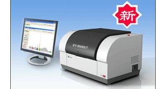 XRF GY-MARS/T6600 X荧光光谱分析仪