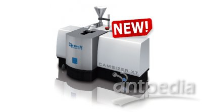 CAMSIZER XT 干湿两用多功能粒径及粒形分析仪