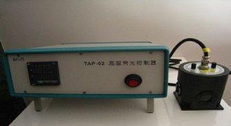 300℃高温荧光(热稳定性)分析仪