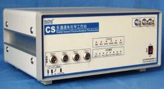 CS354多通道电化学工作站