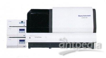 LC-MS 1000液相色谱质谱联用仪
