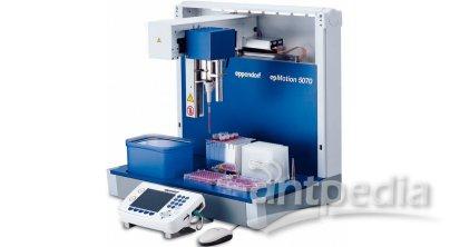 epMotion® 5070 CB 自动移液工作站