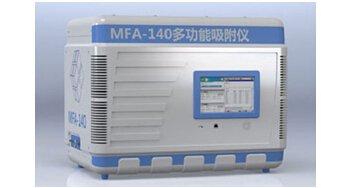 独立四站比表面积及孔径分析仪MFA-140