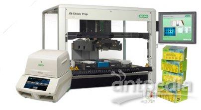 IQ-Check全自动病原系统PCR Automation