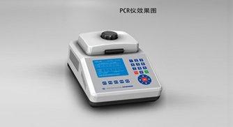 华因康PCR仪