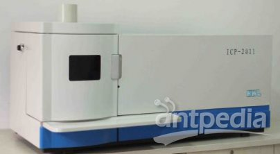 ICP-2011全固态射频发生器的扫描式ICP光谱仪