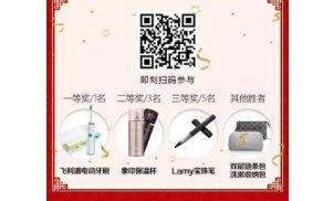 【新春锦鲤】安捷伦紫外产品有奖调研