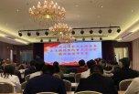 河南首个国家卫健委委署重点实验室通过验收