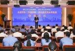中国首家公益诉讼司法鉴定联合实验室揭牌