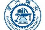 上海交通大学180万采购制备气相色谱-质谱联用仪