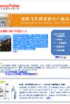 2013年赛默飞色谱质谱用户通讯第六期