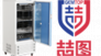 ZMJ-100F-I霉菌培养箱